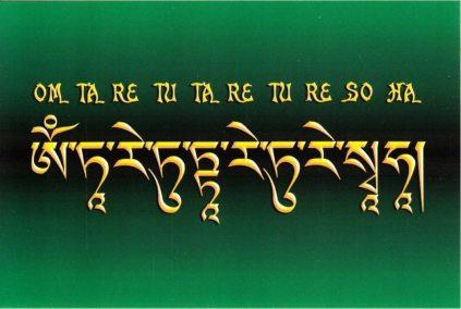 mon-mantra-oct-16